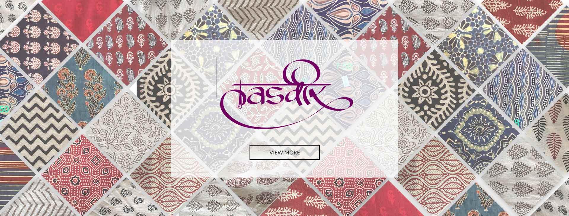 Tasveer India
